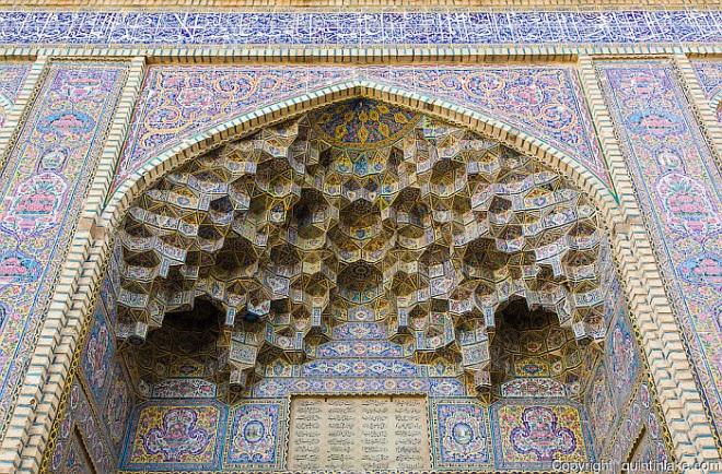 Nasir al-Mulk Mosque, (aka the Pink Mosque) Shiraz, Iran. Built